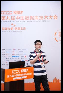 Dong Li DTC 2018